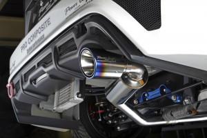 gw_engine